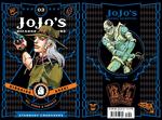 Jojoniumviz10