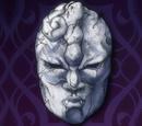 Каменная маска