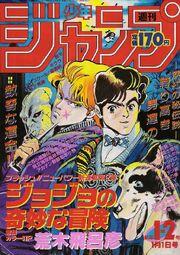 Shūkan Shōnen Jump 01-01-1987