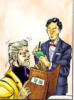 Hong kong waiter manga