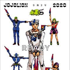 Новогодняя открытка (2020)