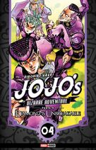 Diamond is Unbreakable - Volumen 04 - Panini México