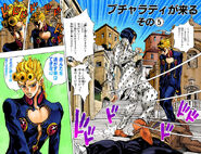 Chapter 447 Cover B