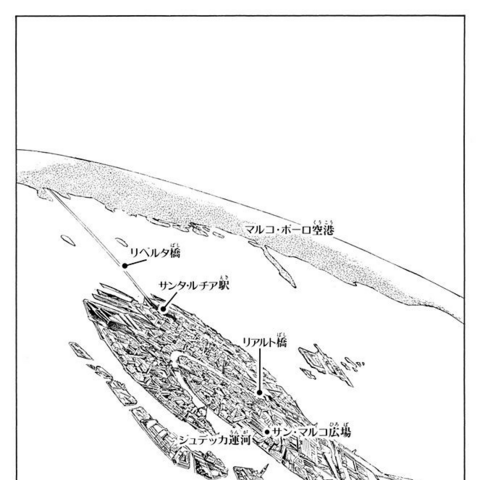 Карта, <a href=