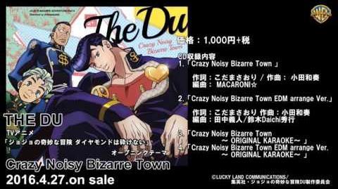 THE DU Crazy Noisy Bizarre Town 試聴(TVアニメ「ジョジョの奇妙な冒険 ダイヤモンドは砕けない」 オープニングテーマ)