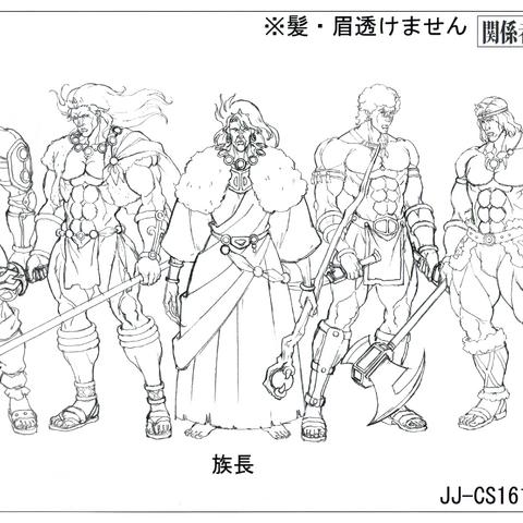 Справочный лист аниме: Мужчины и Вождь