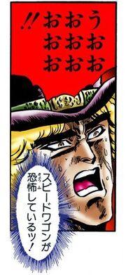 Even-Speedwagon-is-afraid-manga