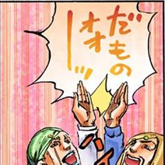 Джобин и Нориске разделяют любовь к Аиде Мицуо