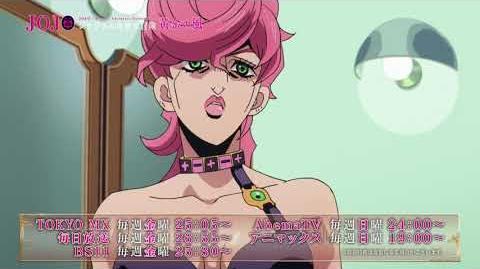 TVアニメ「ジョジョの奇妙な冒険 黄金の風」ダイジェストPV