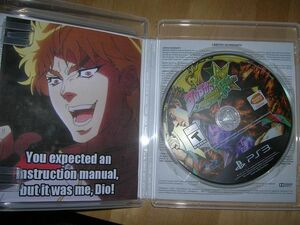 It-Was-Me-Dio-PS3