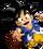 EOGT Goku (Fanon)