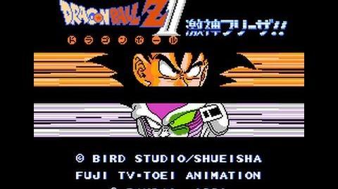 NES Dragon Ball ZII Gekishin Freeza!! Battle Theme (Metal Cover)