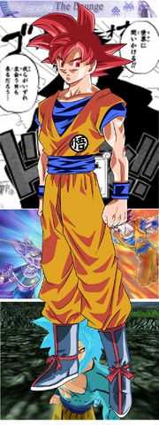 MvC Goku