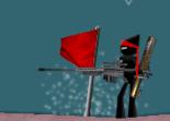 The Ninja (Ninja