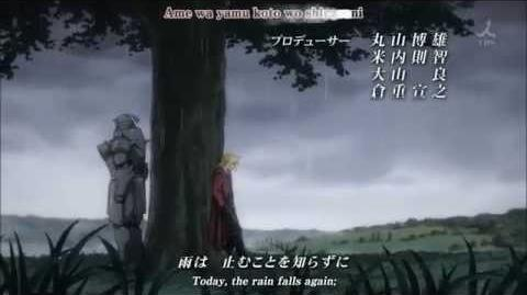 Fullmetal Alchemist Brotherhood (YouTube)