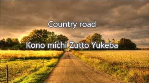 Country road (Whisper of the heart) Japanese version lyric
