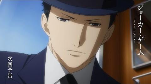 【予告】TVアニメ「ジョーカー・ゲーム」第6話