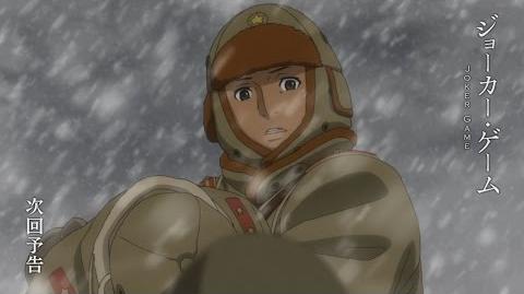 【予告】TVアニメ「ジョーカー・ゲーム」第12話