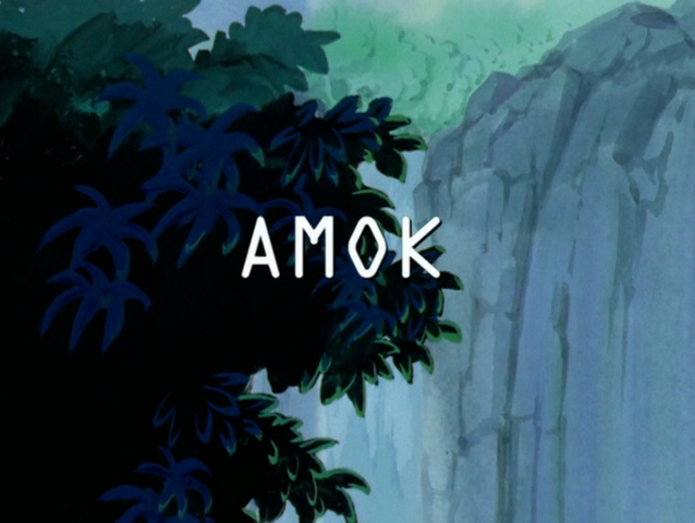File:Amok title card.png