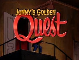 Golden Quest title card