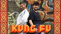 Jon&EthanLearnKungFu