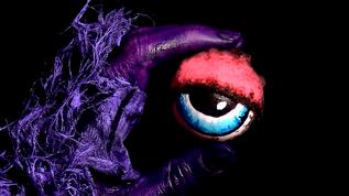 Eyehold