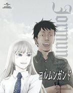 Vol. 5 Blu-ray