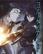 Vol. 4 DVD