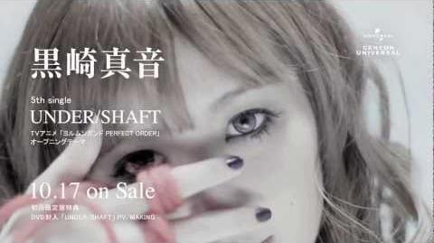 Maon Kurosaki - Undershaft 15 second spot ver. 1