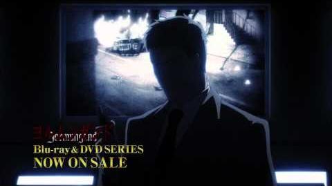 Blu-ray & DVD Series CM