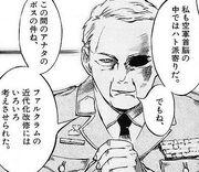 01 079 Officer