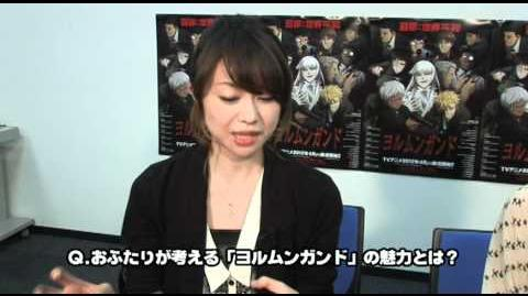 Cast Comment - Ito & Tamura Vol. 1