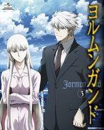 Vol. 3 DVD