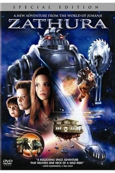 Zathura A Space Adventure Josh Hutcherson Wiki Fandom