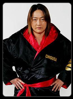 Chigusa Nagayo