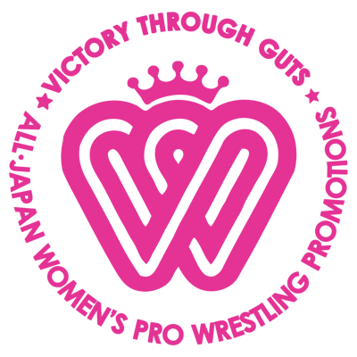 File:AJW Logo.png