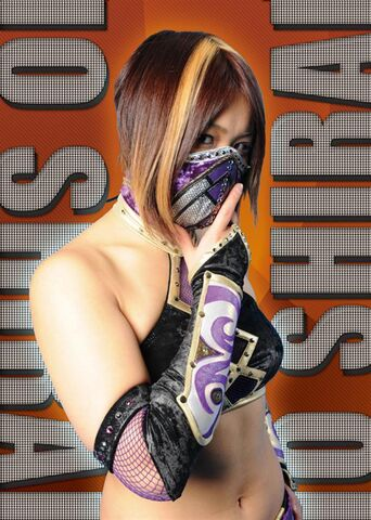 File:Io Shirai.jpg