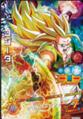 File:83px-Super Saiyan 3 Gogeta Heroes.png