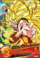 File:82px-Super Saiyan 3 Goku Heroes 12.png