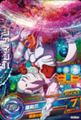 File:81px-Janemba Heroes 3.png