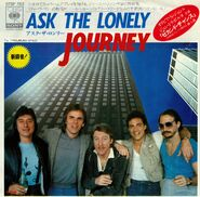 Ask The Lonely & Troubled Child Japan