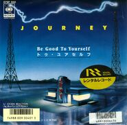 Be Good To Yourself & Chain Reaction Japan