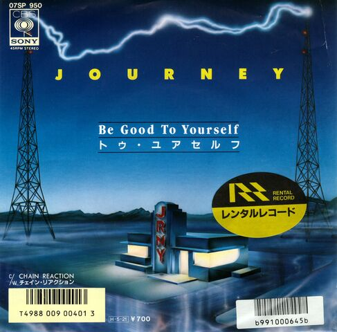 File:Be Good To Yourself & Chain Reaction Japan.jpg