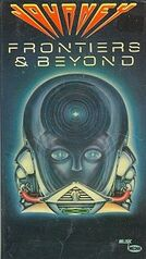 Frontiers And Beyond VHS