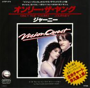 Vision Quest Only The Young Japan