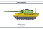Jurassic Park Tiger Tank