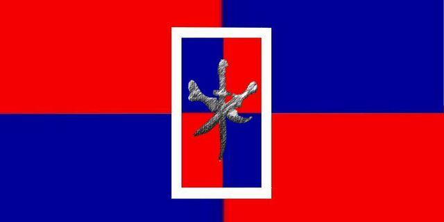 File:Prince-au-Léogâne (Military Flag).jpg