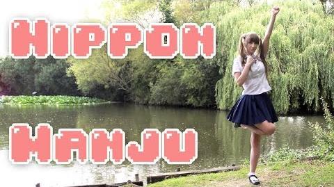 LadyBaby - Nippon Manju ニッポン饅頭 - Dance Cover 【itsTarina】