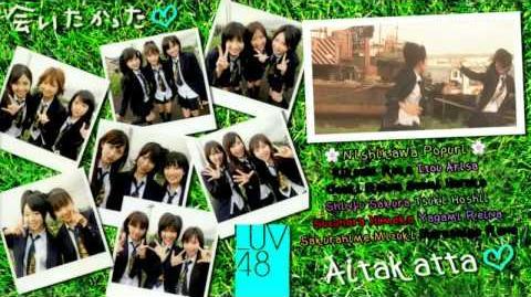 《歌ってみた》【LUV48】「 会いたかった 」Aitakatta
