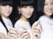 500px-Perfume - Perfume Clips promo